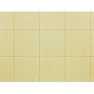 C751-02 В53.4 Славянские обои Котята - желтые